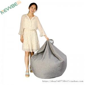 豆袋 豆袋厂家 豆袋价格 豆袋加工 豆袋批发 豆袋零售