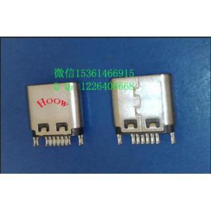 USB Type C3.1夹板1.0/0.8mm