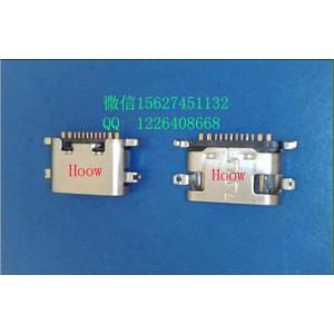 USB Type C3.1沉板1.6四脚带插