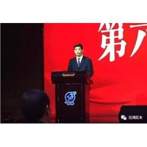 热烈欢迎中国家协朱长岭理事长莅临元鸿红木家具参观指导
