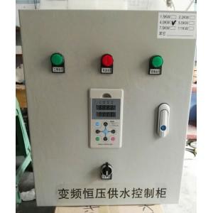 泵宝恒压供水变频柜 自动上水 无塔供水