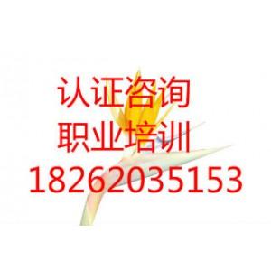 江都安全生产标准化专业服务品牌354