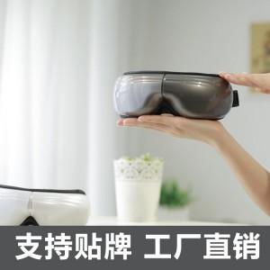 吉富源JY-001 一键智能操作便携式眼保仪