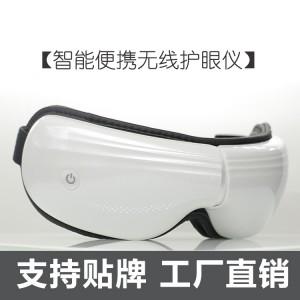 护眼专家 吉富源便携式智能护眼仪