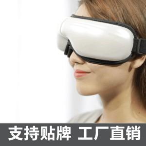 诺泰 吉富源001气压热敷带音乐可充电护眼仪