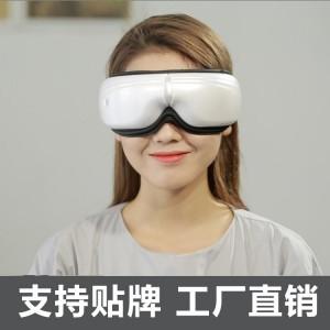 贝利凯同款 远红外线热敷护眼仪仪