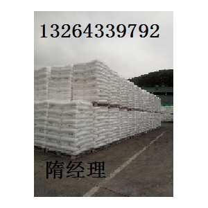 燕山石化PP原料B8101聚丙烯B8101