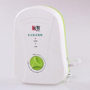活氧 臭氧消毒器 多功能活氧机 家用 臭氧发生器 除菌去农药