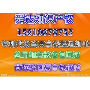 中字头国字头公司注册/工商注册/企业变更/股权变更/