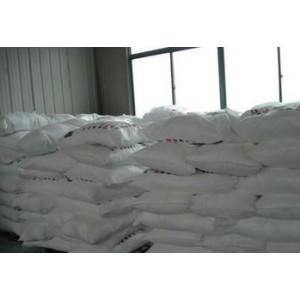 电镀行业磷化液专用低铅环保氧化锌