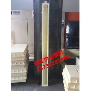 平阳水泥立柱模具技术特点