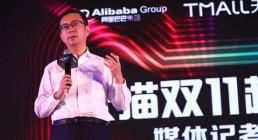 阿里巴巴宣布今年双11将与京浙深三大卫视战略合作