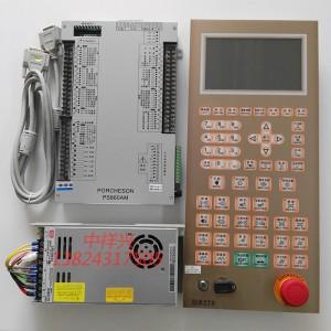 原装新款宝捷信注塑机电脑PS860AM MS210 7寸彩屏