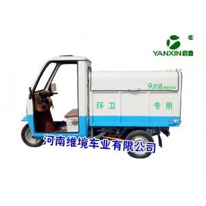 彦鑫电动保洁车,让环卫作业变的轻松