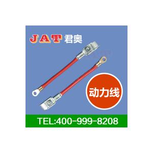 负极电瓶栓连接线