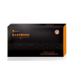 灵芝菌丝粉—复合食用菌多肽粉 2盒/提30包/盒  全国招商