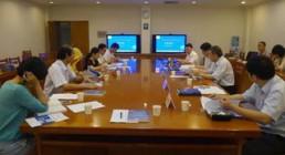 《广东对外经济贸易发展研究报告(2016—2017)》广州发布