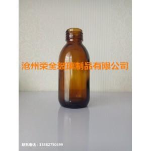 模制瓶 棕色玻璃瓶 包装价格实惠-沧州荣全包装