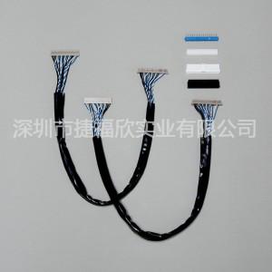 捷福欣电子线束电缆加工