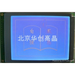 北京华创EW32F10BCW5.7″英寸320240点阵