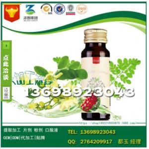 全方位各种植物饮料饮品OEM代工贸易公司合作