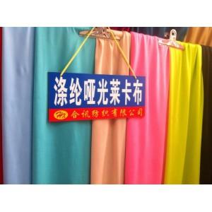 工厂销售优质涤纶哑光莱卡布