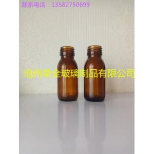 模制瓶 棕色玻璃瓶 沧州荣全包装专业质量上乘