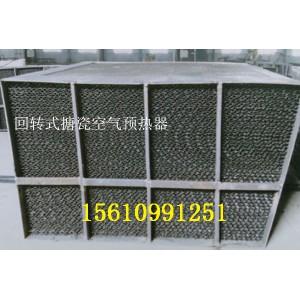 际能科技供应燃煤发电配套专用管式空气预热器 螺旋管空气预热器