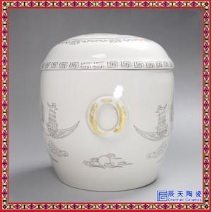 骨灰盒陶瓷 万古长青 白如玉 男女通用寿盒 棺材