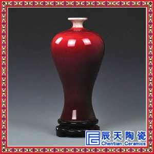 帝王黄美人醉 描金牡丹中国红瓷花瓶工艺品客厅摆件家居