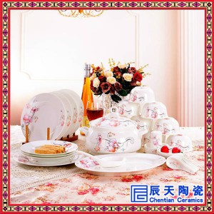 餐具套装 56头骨瓷餐具  碗碟盘子结婚送礼礼盒