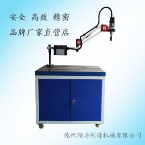 优质立式小型电动攻丝机设备制造厂家价格更合理