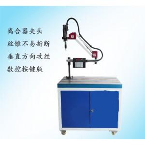 山东硕丰供应的悬浮式小型电动攻丝机更省人工效率更高