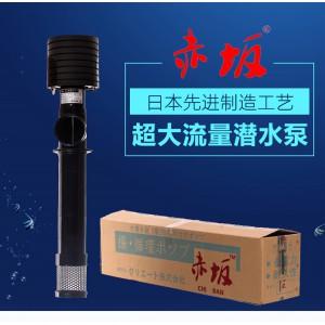 赤坂HP150W省电轴流泵 锦鲤鱼池循环过滤泵批发