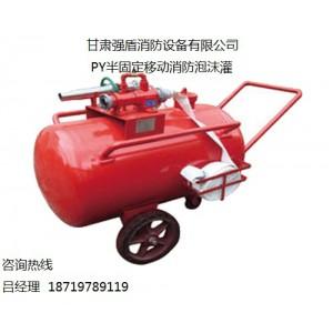 专业生产消防泡沫储蓄罐 质量有保证 强盾消防制造