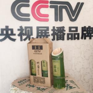 【墨庄酒业】厂家直销 竹筒酒 活竹酒52度2支礼盒装