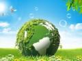 环保企业专访 (5播放)