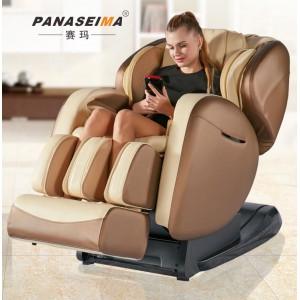 厂家直销赛玛豪华零重力太空舱椅PSM-1003T