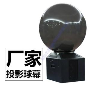 探究式教学实验室解决方案 数字星球地理教学器材 球幕投影
