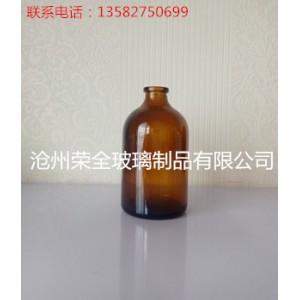 模制瓶价格从优,模制瓶专业包装-沧州荣全玻璃制品