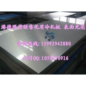 光亮SPCC冷轧板 ST12冷轧钢 Q195冷轧钢板