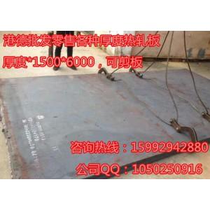 Q235热轧钢板 45#钢板薄板 SPHC热轧板 表面平整