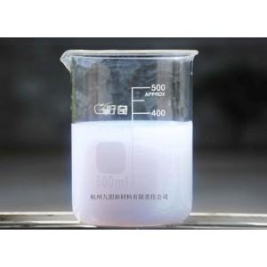纳米氧化锆分散液及纳米氢氧化锆粉体
