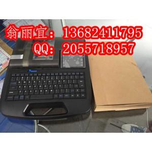 凯标C-280E套管印字机色带KB-19BK