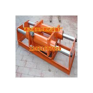 液压顶管机  走缸式液压机 液压规格型号