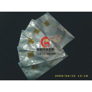武汉铝箔袋