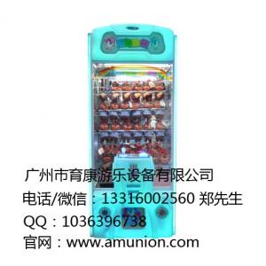 海豚家族娃娃机台湾进口配件 厂家直销批发游艺设备礼品娃娃机