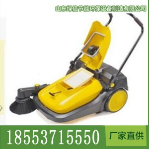 扫地机,LN-700扫地机,电动扫地机