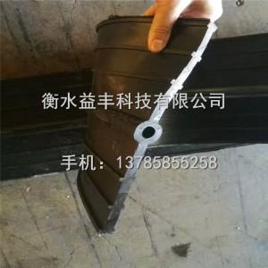 中埋式橡胶止水带、橡胶止水带