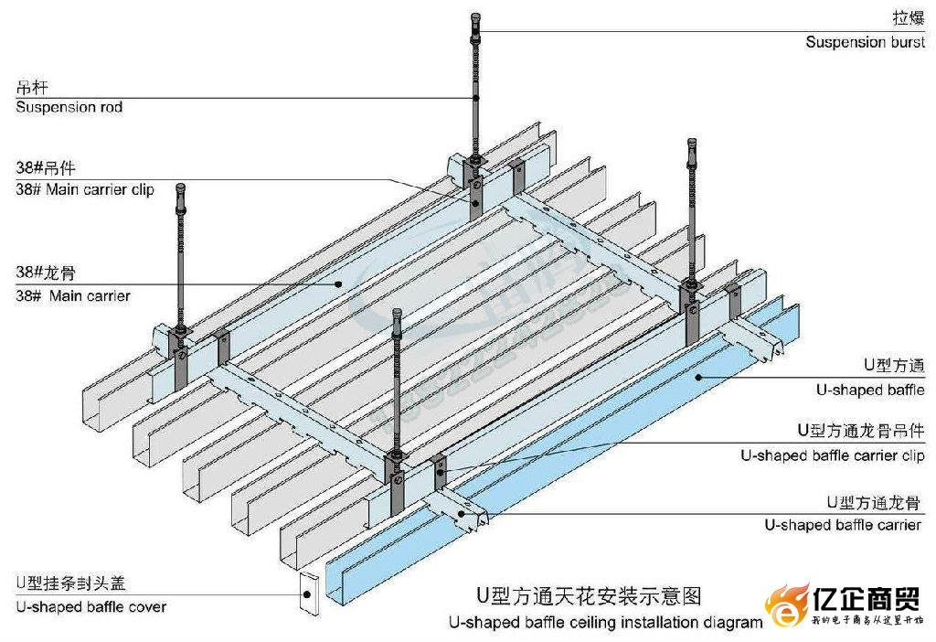 铝方通吊顶安装示意图